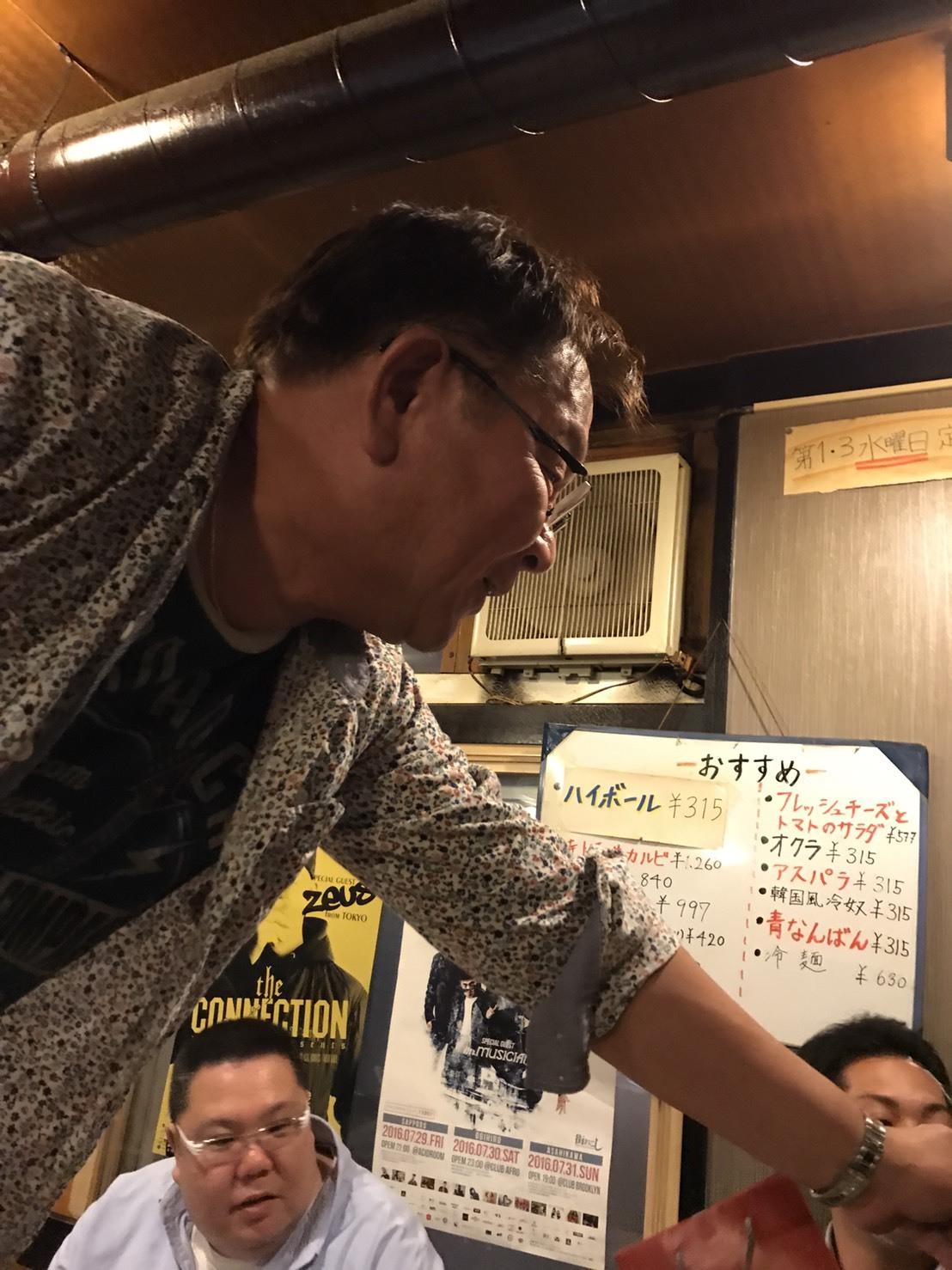 5月15日(月)TOMMY BASE ともみブログ☆合同誕生日会特別篇!!_b0127002_11262707.jpg