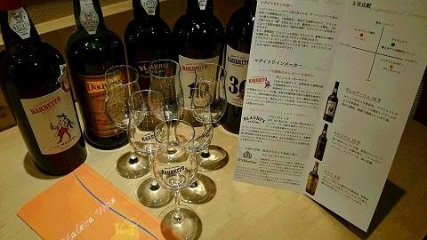 100種のマディラワインを楽しむ会_b0339403_15465047.jpg
