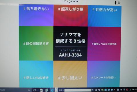 b0116313_21335431.jpg