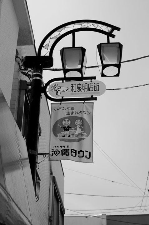 神田川笹塚支流跡をあるく2017-3_b0058021_22212167.jpg