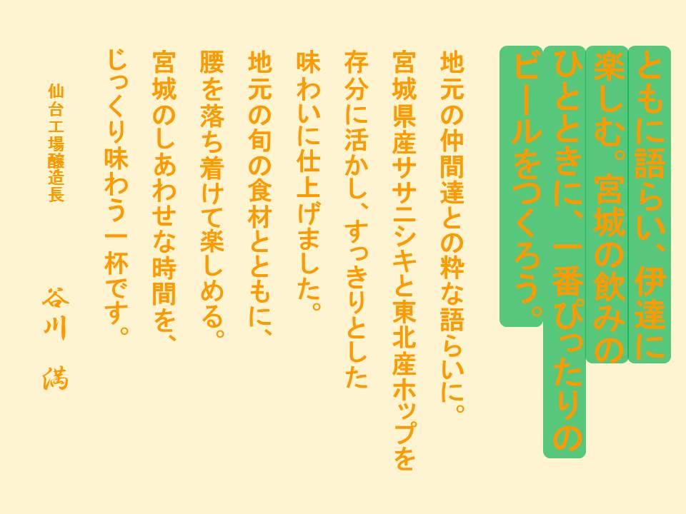 b0081121_6263867.jpg