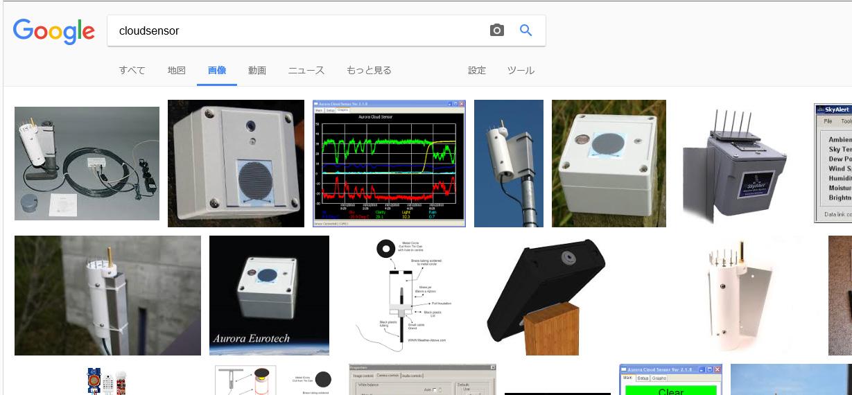 NEW クラウドセンサー 製作中_c0061727_8404251.jpg