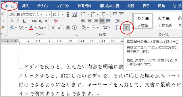段落の先頭文字を大きくするドロップキャップの設定ができない_a0030830_09101133.png