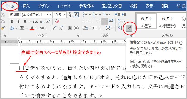 段落の先頭文字を大きくするドロップキャップの設定ができない_a0030830_09110199.png