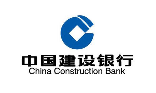 中国建設銀行(00939)_a0023831_02561844.jpg