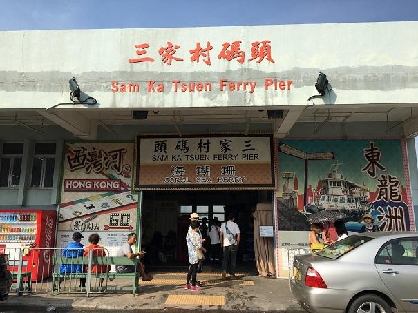 鯉魚門・三家村碼頭からフェリーで行く!思ったよりきつかった東龍洲 (前編)☆Tung Lung Chau Island Part One_f0371533_18115349.jpg