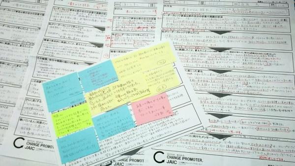 5/12(金)  リーダーカレッジ成果発表会_a0272042_12402875.jpg