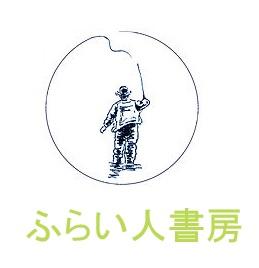 坂東幸成さんの著作 『ウルトラライト・イエローストーン』_e0029256_19482347.jpg