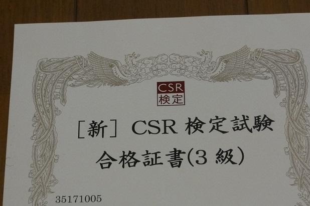 c0200361_18410531.jpg