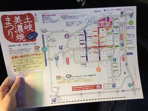 土岐美濃焼祭り_f0324766_10501386.jpg