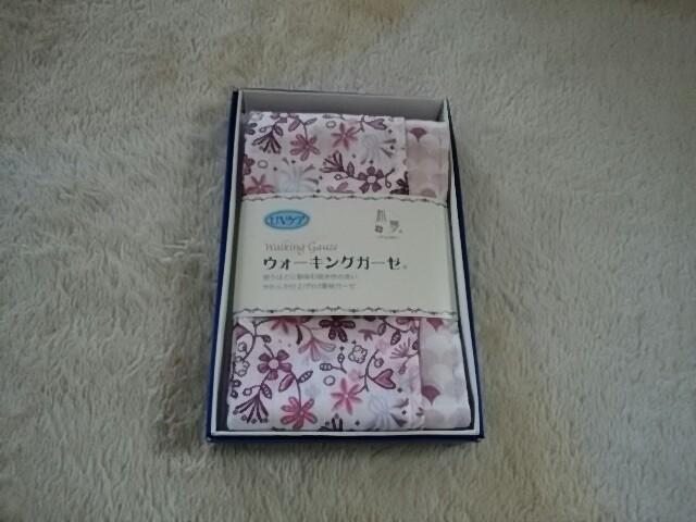 f0153475_12455614.jpg
