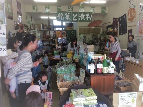 みなと市場へGO!:5月12日金曜日_b0079382_9373979.jpg