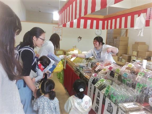 みなと市場へGO!:5月12日金曜日_b0079382_938115.jpg