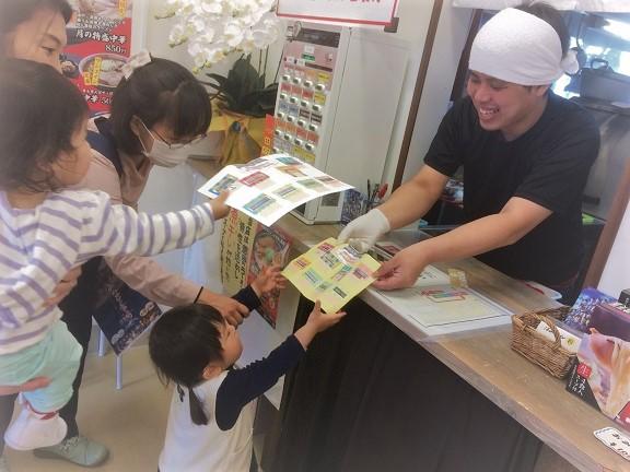 みなと市場へGO!:5月12日金曜日_b0079382_9401250.jpg