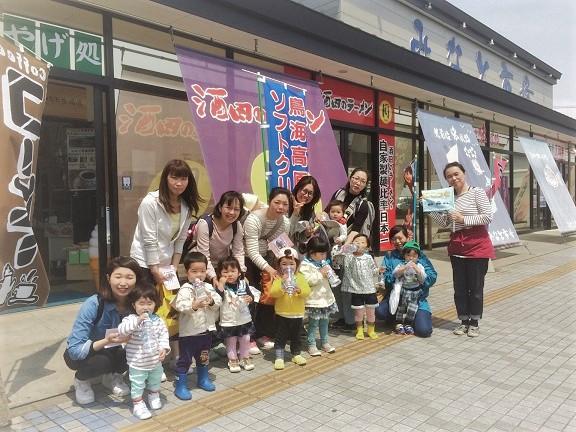 みなと市場へGO!:5月12日金曜日_b0079382_94104.jpg