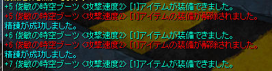 d0330183_115885.jpg