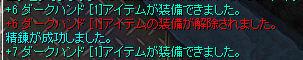 d0330183_12121786.jpg