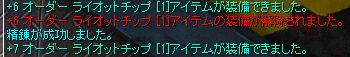d0330183_12141533.jpg