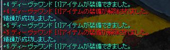 d0330183_12191649.jpg