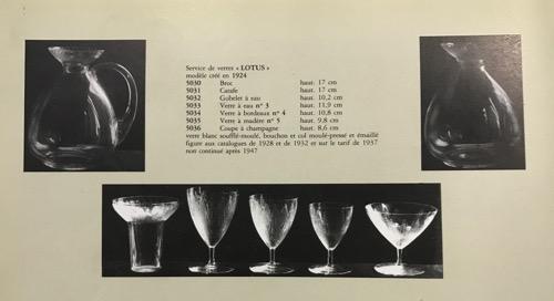 "Rene Lalique \""LOTUS\""_c0108595_2344813.jpg"