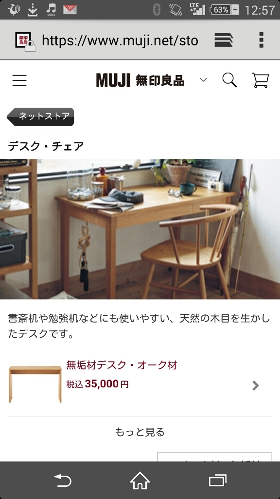 息子の一人部屋計画 その1_c0160196_22012042.jpg