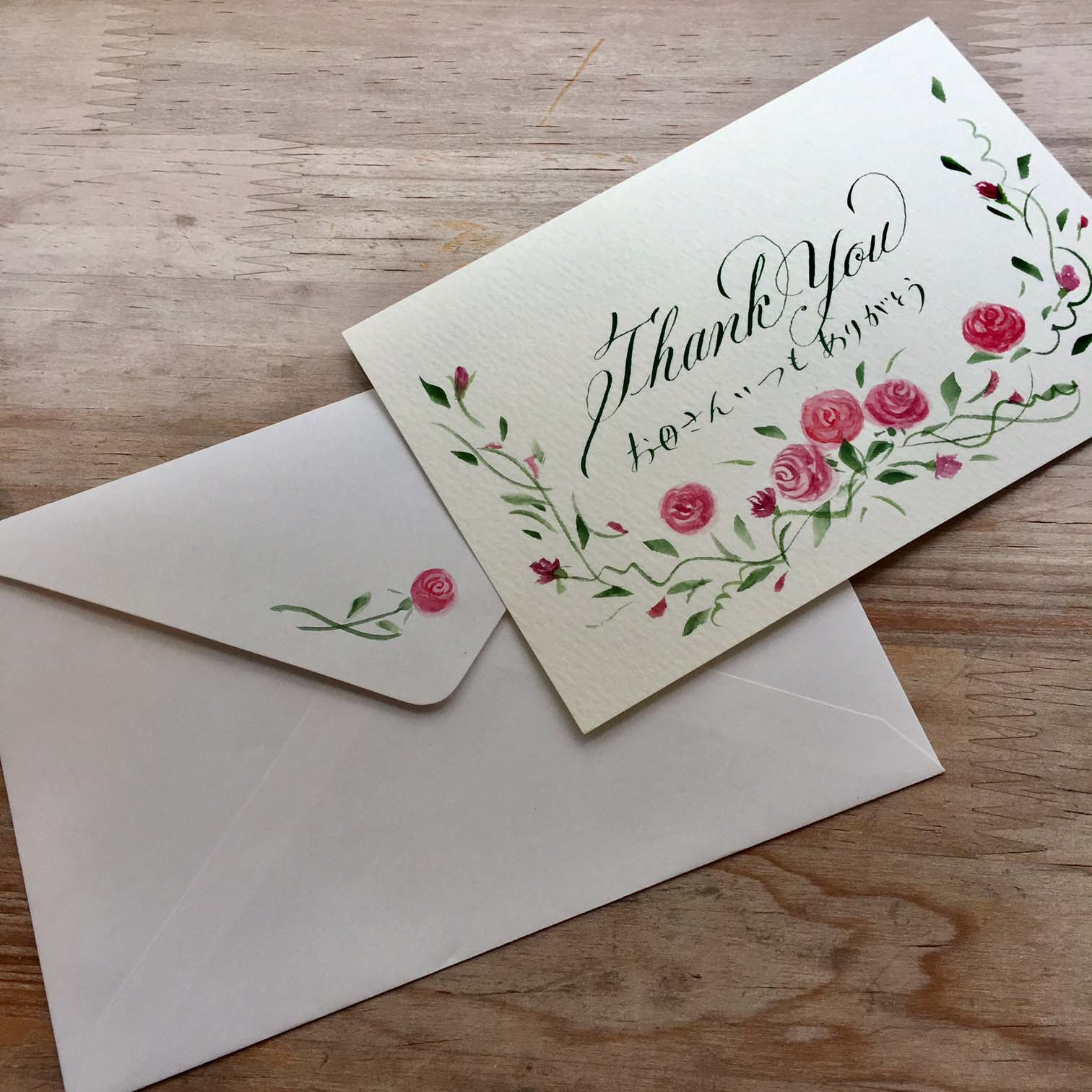 Thank You card_b0105897_02104470.jpg