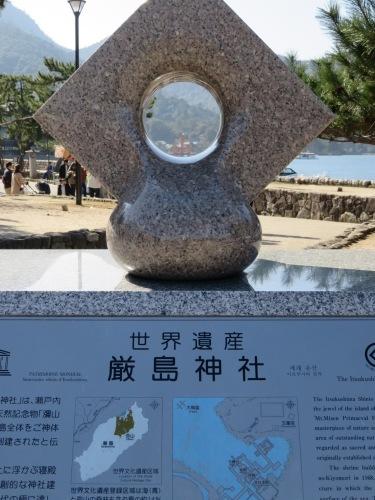 せとうち旅行⑮ 大願寺_a0057402_03543311.jpg