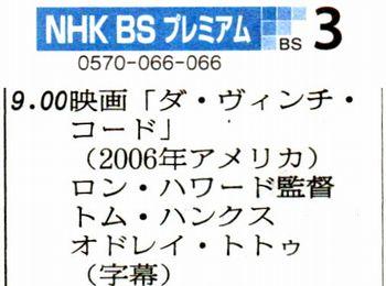 b0044404_10104387.jpg