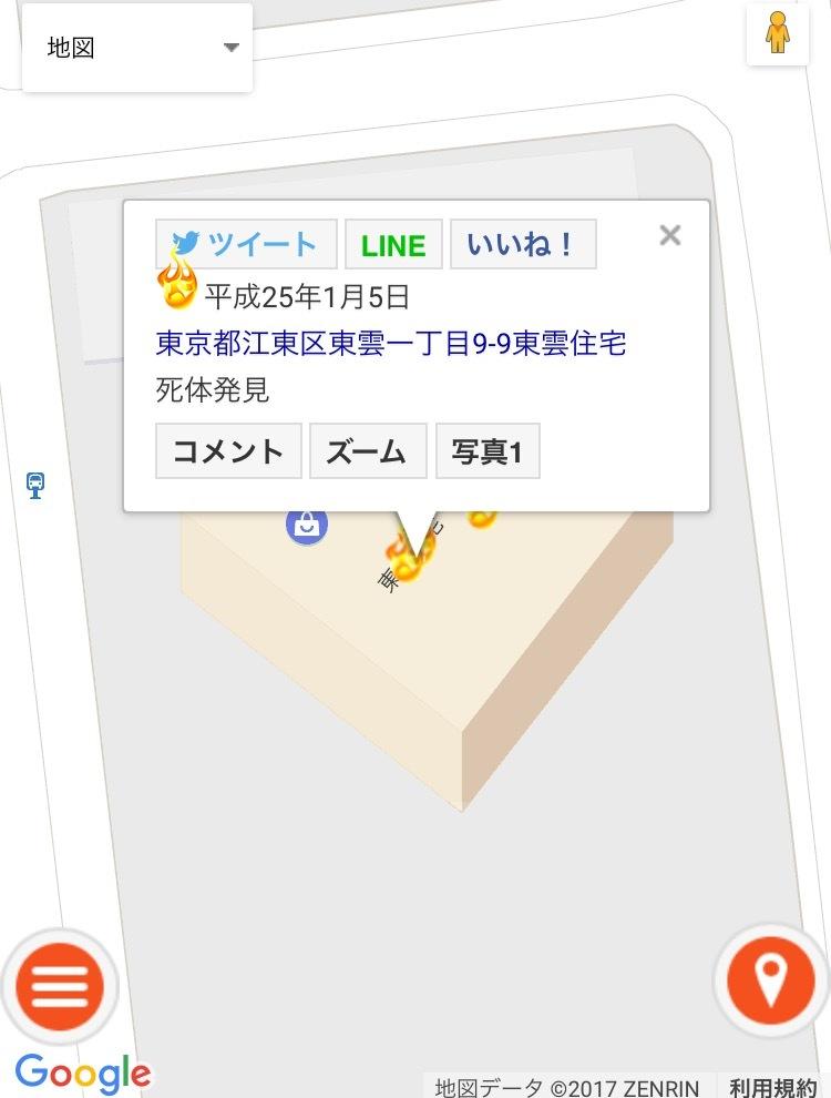 b0163004_06424897.jpg