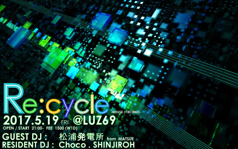 Re:cycle vol.6_e0115904_08230641.jpg