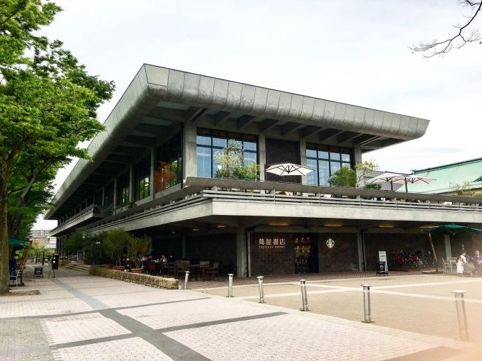 そうだ、京都へ行こう。(社外研修)_e0149215_20135759.jpg