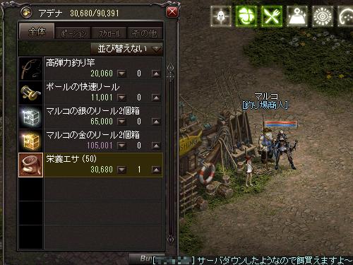 b0056117_06471560.jpg