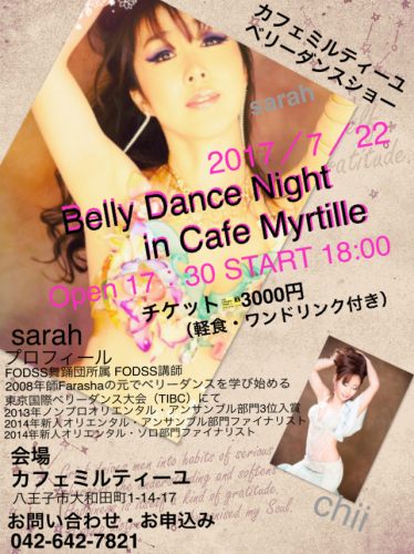 Belly  Dance  Night‼️_c0146921_15162251.jpg