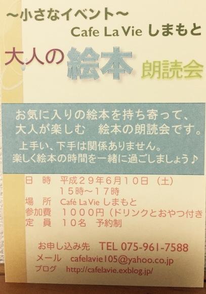 b0369333_19531293.jpg