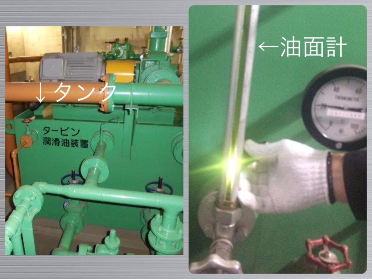 続報・無更油を継続中~吹田市資源循環エネルギーセンター様 _d0045333_1647519.jpg