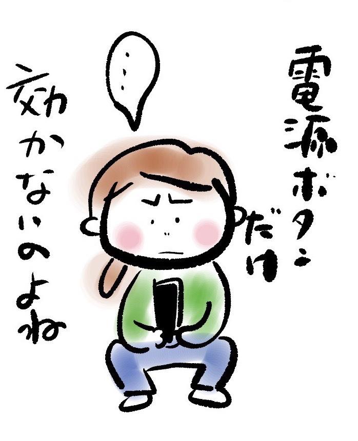 f0368538_17275580.jpg