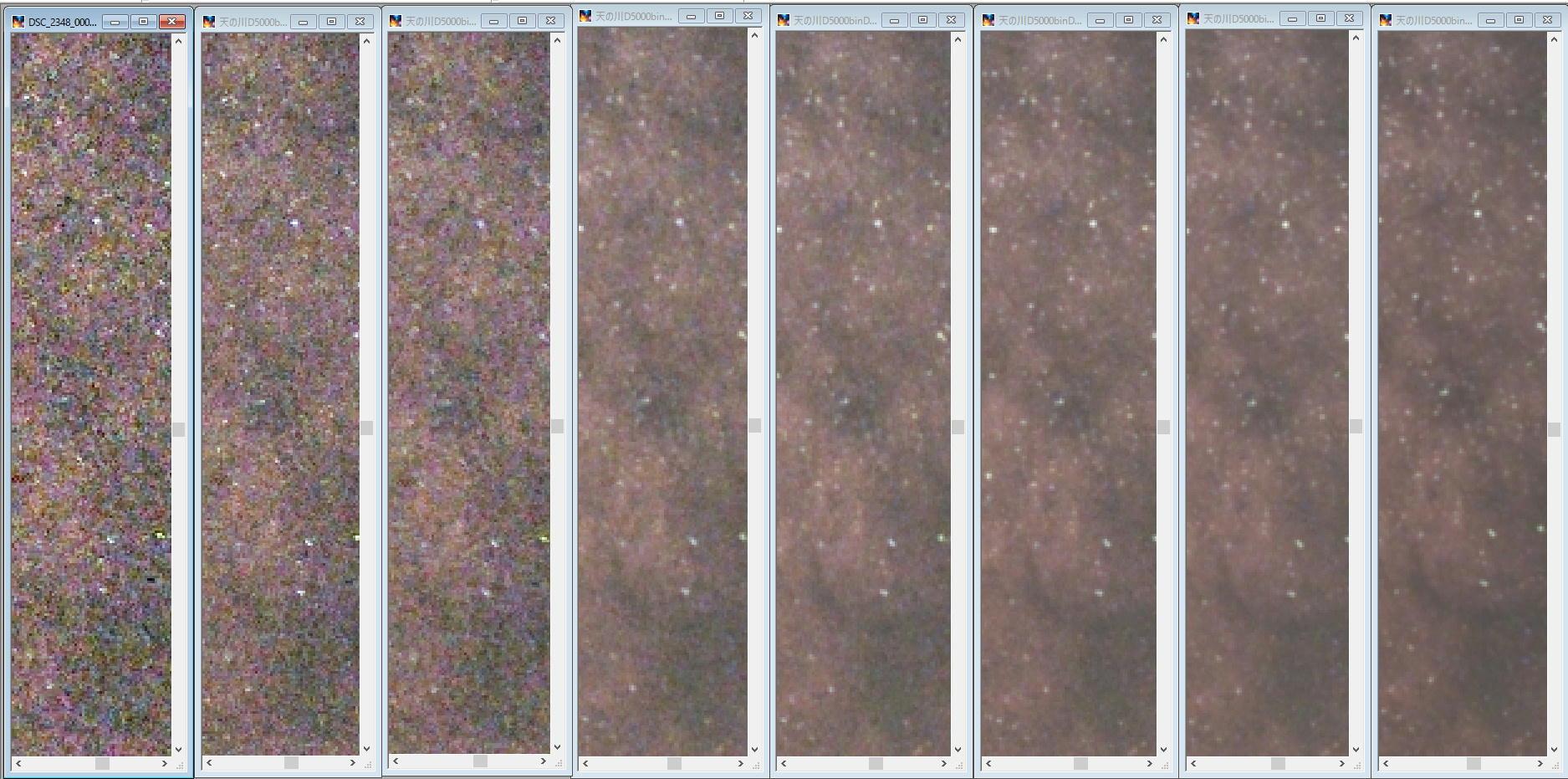 D5000の天の川も再処理してみた_f0346040_02483229.jpg