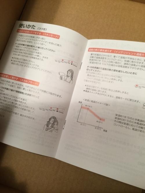 f0191444_16565635.jpg