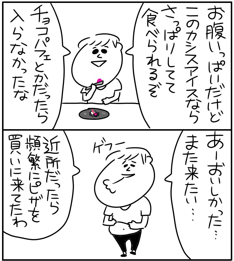 ほしみの飯道楽〜トラットリア ノラ・クチーナ〜_f0346353_19535563.png