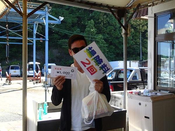 つばきマリーナ春の釣り大会♪_a0077071_11025156.jpg
