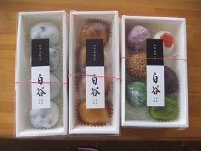 きれいで美味しいスイーツ二品。置戸町佐々木菓子舗「木いちごようかん」と白谷の「大福」_f0362073_10231050.jpg