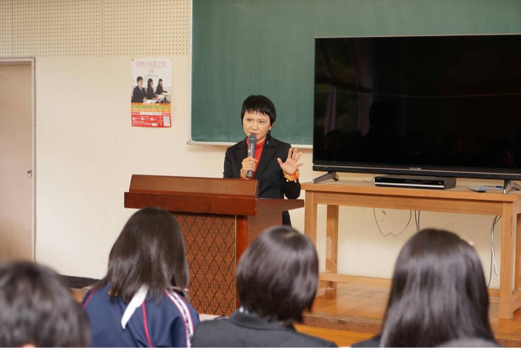 高野山高等学校_d0339676_19575596.jpg