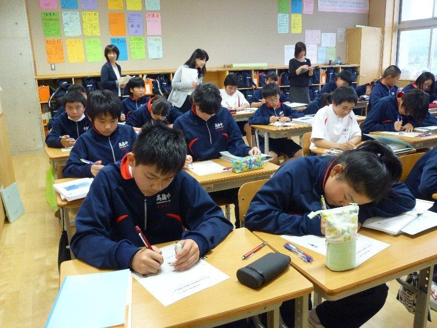 高畠町立高畠中学校公式ブログ