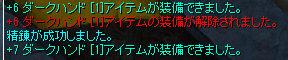 d0330183_1356307.jpg