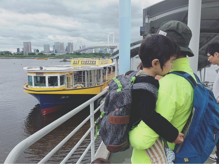 水上バスの旅と日常と_a0127284_11402955.jpg