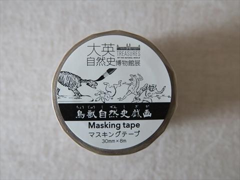 東京美術合宿 あとがき_e0271890_15400421.jpg