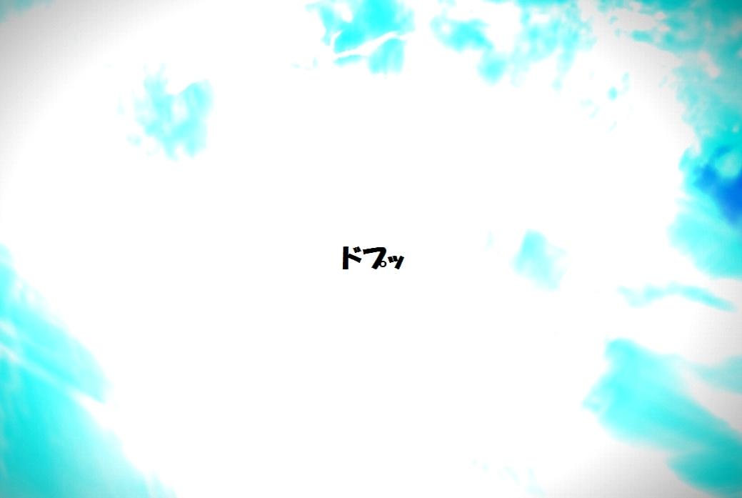 b0296791_150484.jpg