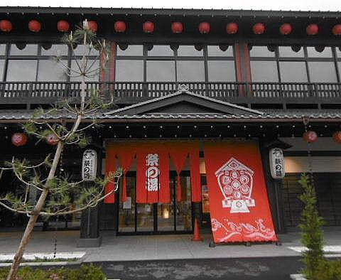 西武秩父駅前温泉 「祭の湯」_e0290193_20421116.jpg