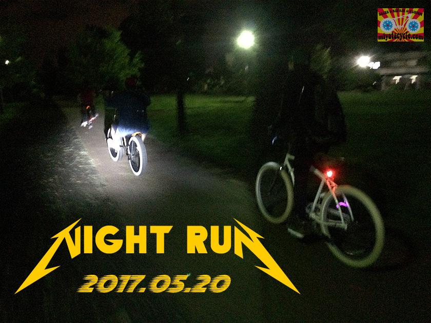 Night Run!!やりますよ~_e0126901_11300398.jpg