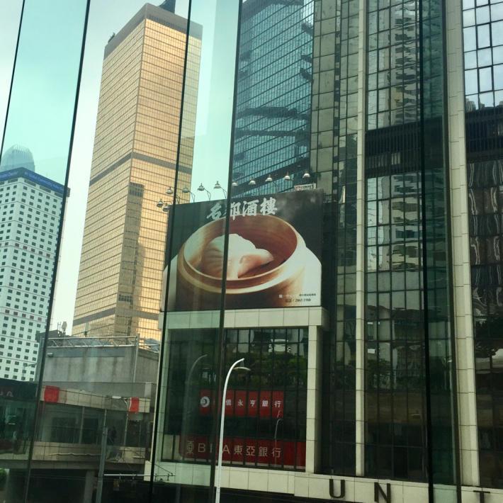 17年GW香港 12☆名都酒樓で飲茶ランチ_d0285416_22144387.jpg